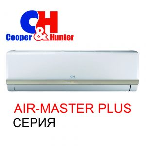 Кондиционер COOPER&HUNTER AIR MASTER PLUS CH S09XP7