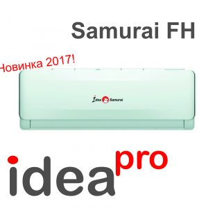 Кондиционер Idea Samurai FH ISR 07HR SA7 N1 ION