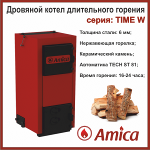 amica time w 20