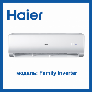 Кондиционер haier as07na5hra