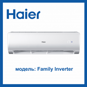 Кондиционер haier as12na5hra
