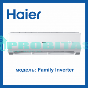 Кондиционер haier as18na5hra